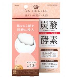 ダ・ブール 炭酸酵素入浴剤