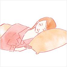安眠したいとき