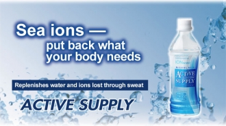 "Replenishes water and ions lost through sweat ""Active Supply"""