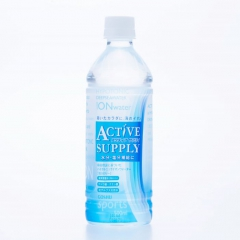 Active Supply Sports Water
