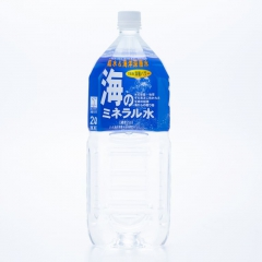 Mineral Water from Sea 2L