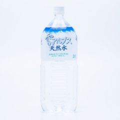 Snow Alps Natural Water 2L