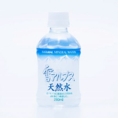 Snow Alps Natural Water 280mL