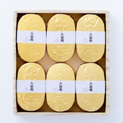Good Fortune Gold Coin Bath Bomb - Gift Set (6 pieces)