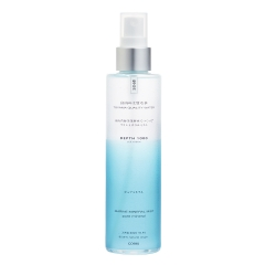 Toyama Bay Deep Sea Water - Concentrated Marine Mineral Mist - Pure Mineral