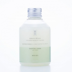 Toyama Bay Deep Sea Water-Based - Bath Aroma Essence - Green Tea