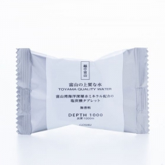 Toyama Bay Deep Sea Water Mineral-Blended - Carbonated Bath Tablet - Non-fragrance