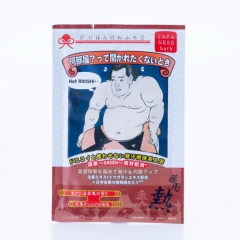 "Japan Bath - ""Sumo Wrestlers or Super Models"" Bath Additive"