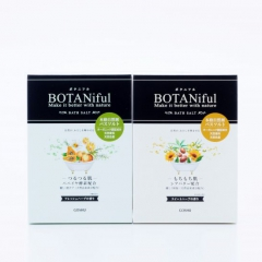 BOTANIful Bath Salt Gift Box Fresh Herbs 4 Pkts & Sweet Herbs 4 Pkts