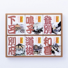 Japan's Famous Hot Spring - Gift Box (18 pack set)