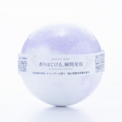 Toyama Bay Deep Sea Water - Instant Bubbly Bath Bomb - Lavender